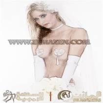 قلب-العروسة-كوفر-نيبلز