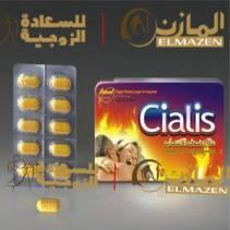 cialis---pills--egypt-مصر5