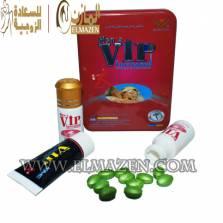 اقراص-vip--المنشطة-للجنس