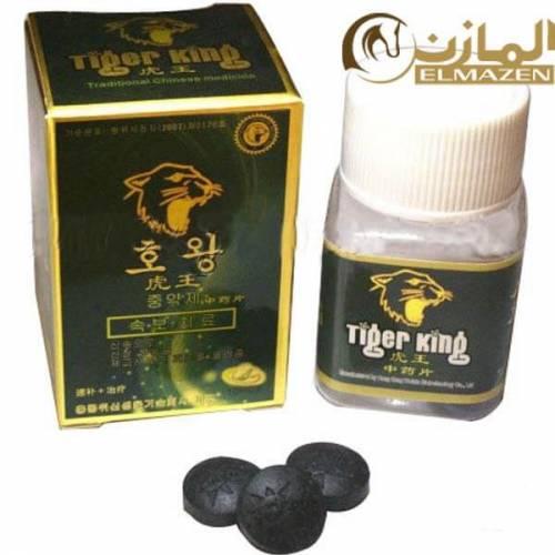 ملك النمر الاصلى- تايجر كينج