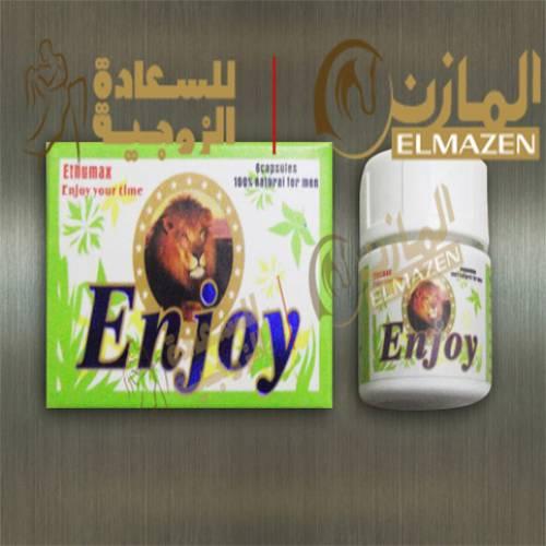 كبسولات-انجوى-مصر