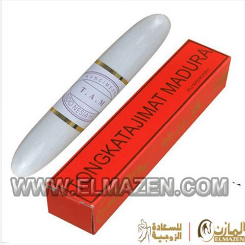 Tongkat Ajimat Madura egypt