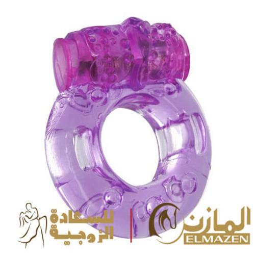 الخاتم الهزاز لاثارة الزوجين