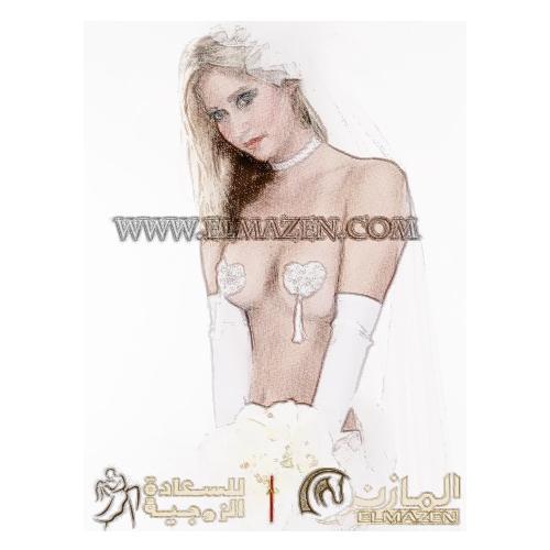 كوفر نيبلز (قلب العروسة)