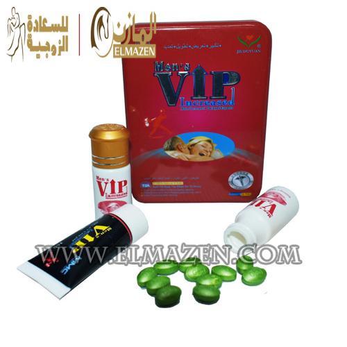 VIP اقراص وكريم